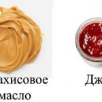 Чем отличается арахисовое масло от джема
