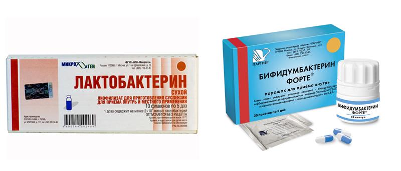 Лактобактерин и бифидумбактерн