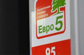 eur559