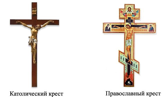 katol_praav222.jpg