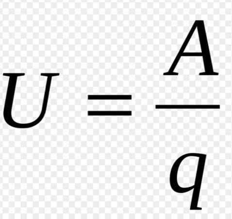 Формула напряжения