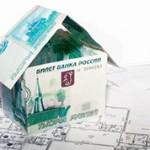 В чем разница между кадастровой и рыночной стоимостью квартиры