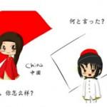 Чем отличается китайский язык от японского