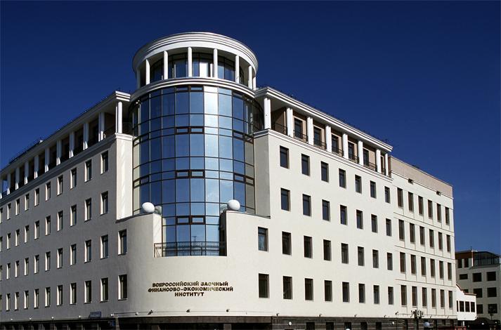 Краснодарское высшее военное авиационное училище летчиков (военный институт)