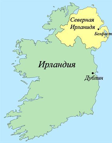 Две Ирландии