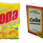 Чем кальцинированная сода отличается от пищевой