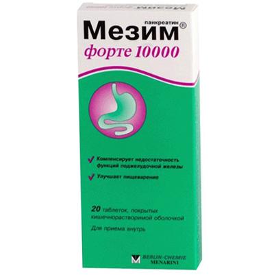 Мезим форте 10000