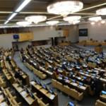Чем отличается Совет Федерации от Государственной Думы