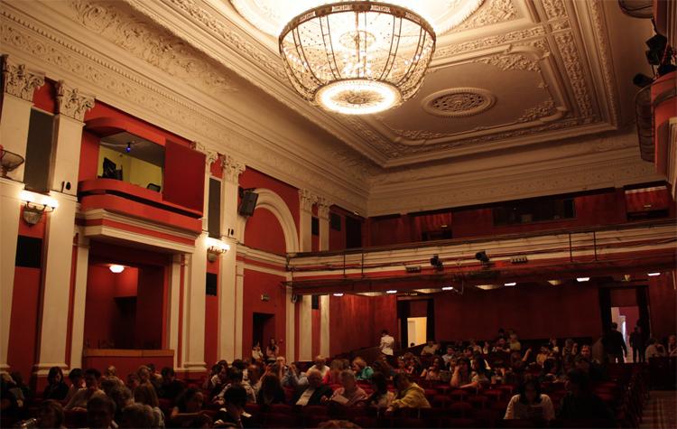 Малый театр внутри