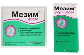 meez506