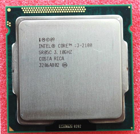 Двухъядерный процессор