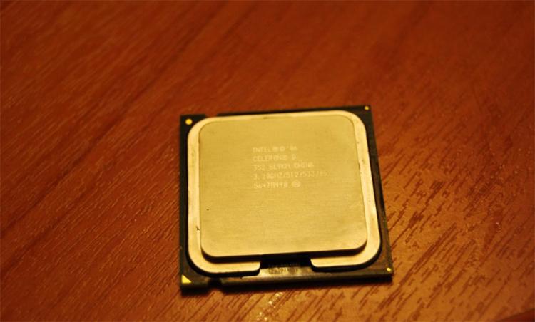 Одноядерный процессор