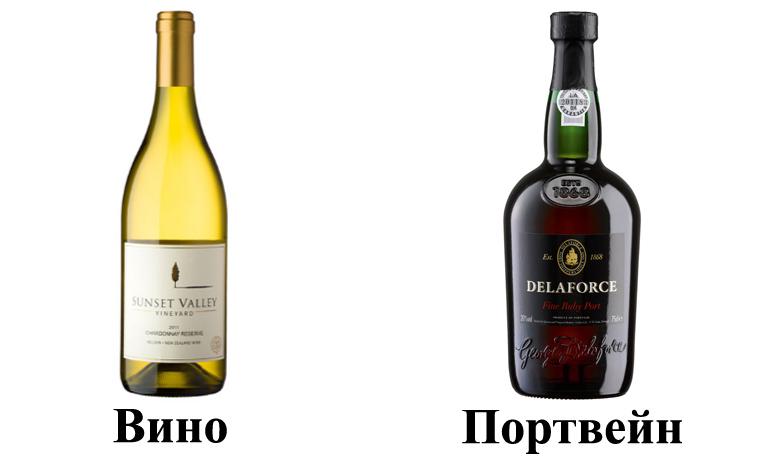 Вино и портвейн