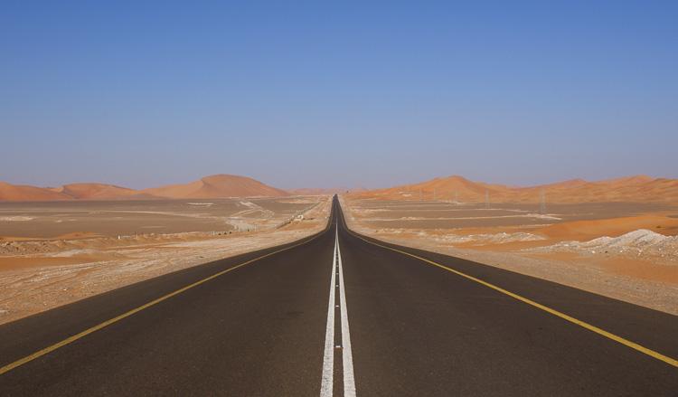 Автомобильная магистраль