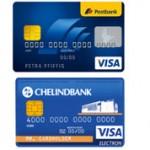 Чем отличается Visa Classic от Visa Electron