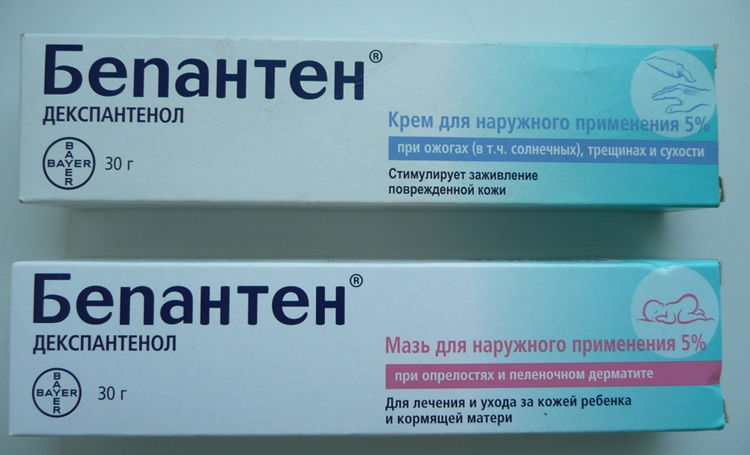 Внешний вид препаратов
