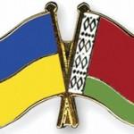 Чем отличается белорусский язык от украинского?