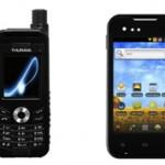 Чем отличается сотовый телефон от мобильного?
