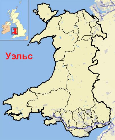 Уэльс на карте Великобритании