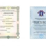 Чем лицензия отличается от аккредитации?