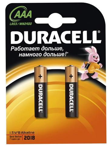 Две алкалиновые батарейки