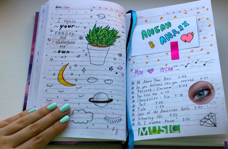 Как сделать личный дневник из простой тетрадки