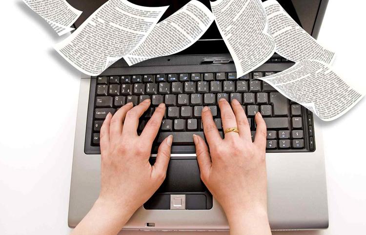 Печатание статьи