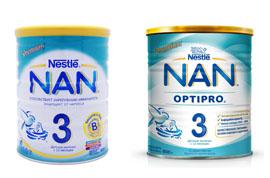 nan584