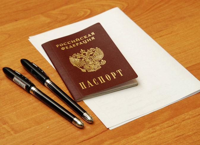 Паспорт, бумага и ручки