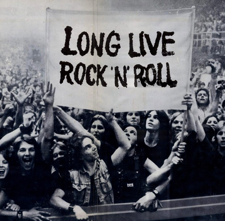Фанаты рок-н-ролла