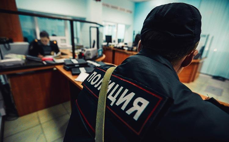 В полиции