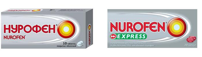 Нурофен и Нурофен экспресс