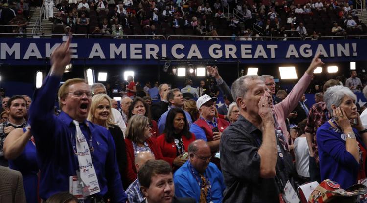 Сторонники республиканской партии