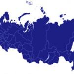 Чем отличается федерация от республики: особенности и отличия