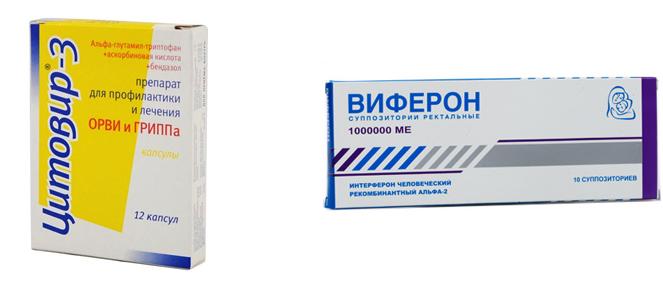 Цитовир и Виферон