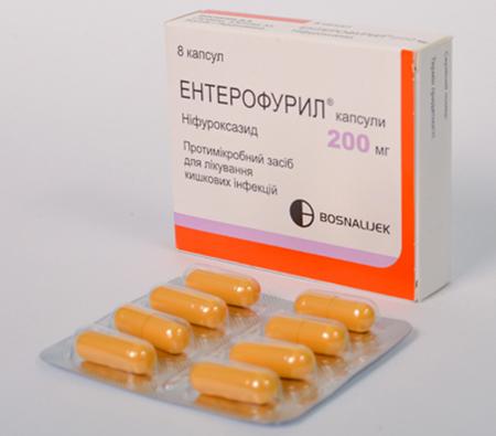 Капсулы Энтерофурила
