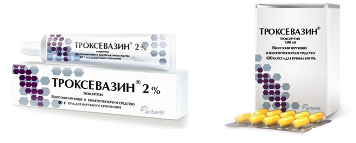 Форма выпуска Троксевазина
