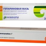 Гепариновая мазь и гепатромбин Г: чем они отличаются и что лучше