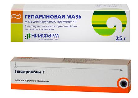 Гепариновая мазь и гепатромбин Г