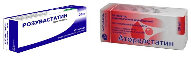 Розувастатин или аторвастатин