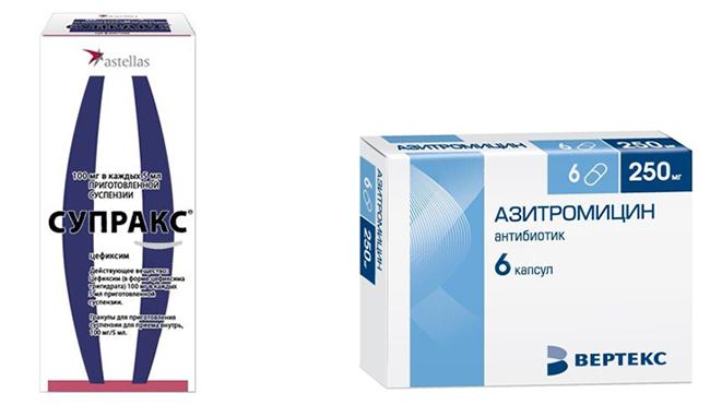 Супракс и Азитромицин