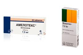 amelmov48