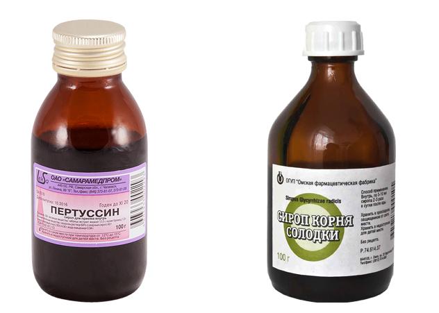 Пертуссин и сироп солодки