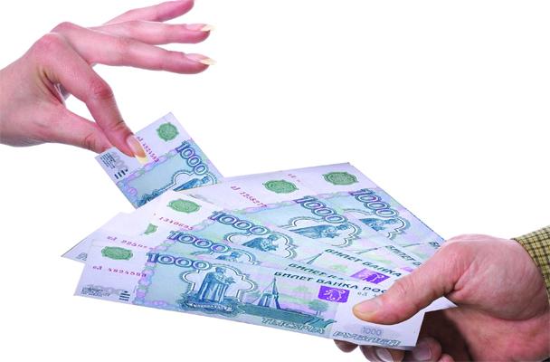 Вклад и займ разница выдача беспроцентного займа юридическим лицом учредителю
