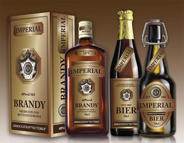 Бутылки бренди