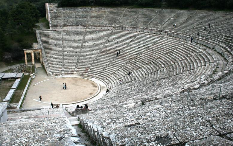 Театр под открытым небом