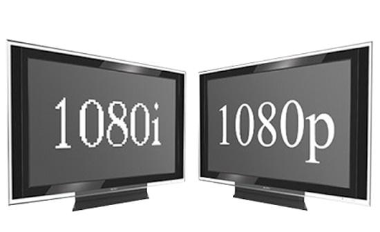 1080i и 1080p