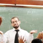 Чем отличается профессиональная педагогическая деятельность от непрофессиональной