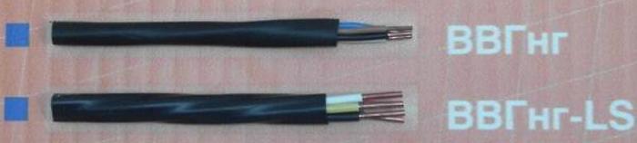 Чем отличается кабель ВВГнг от ВВГнг ls