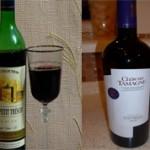 Чем отличается столовое вино от географического?